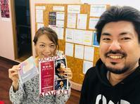 お客さまがいらっしゃいました - Vocal Studio Divaluxe 湘南台校 ''Song , Music and  Love ''