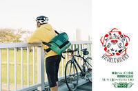 11/9(金)〜11/13(火)は、東急ハンズ三宮店に出店します!! - 職人的雑貨研究所