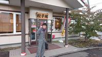 大食いチャレンジin餃子苑 - Rino Motor ver.4   リノモーター