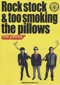 the pillows『Rock stock & too smoking the pillows』 - SHIRAFUJI-BLOG