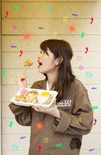 お米美味しい - BLOG  ホージャな人々(編集部編)