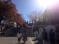 11月3日(土)その1:東北大学祭 - 吹奏楽酒場「宝島。」の日々