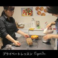 かぼちゃプリン、ベーコンきのこケークサレ、ドイツパン - 自家製天然酵母パン教室Espoir3n(エスポワールサンエヌ)料理教室 お菓子教室 さいたま
