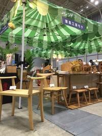 モンベル フレンドフェア 2018 横浜 - 家具工房モク・木の家具ギャラリー 『工房だより』