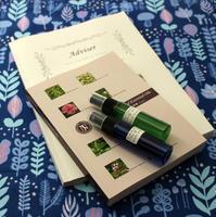 精油を安全に適切に使う - アロマテラピーでアラフィフ女性のこころとからだをサポート!茅ヶ崎のサロンAnnonのブログ