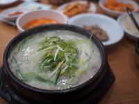 濃厚スープが絶品!東莱参鶏湯でポッカポカ<初めての釜山2018秋 Vol.8> - おいしいもの探し。