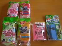 モラタメ「スコッチ・ブライト商品5種7点」タメす - ひめたんママちゃんのブログ