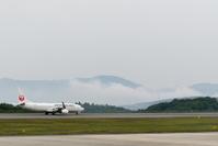 山が見える - 南の島の飛行機日記