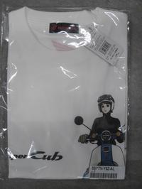 江口寿史イラストTシャツ - バイクの横輪