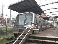 都営地下鉄12号線試作車両が保存されている千早フラワー公園! - 子どもと暮らしと鉄道と