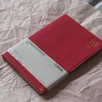 新しい手帳 - sola og planta ハーバリストの作業小屋