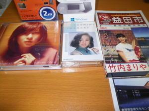 竹内まりや、『BEGINNING』に続きセカンド・アルバム『UNIVERSITY STREET』の40周年記念リマスター盤が2018年12月26日に発売 -
