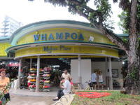 Beach Road Fish Head Bee Hoon(Whampoa Makan Place) - よく飲むオバチャン☆本日のメニュー