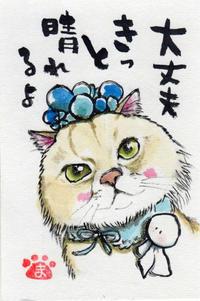 銀士郎くん みかんちゃんゆずちゃん - まゆみのお絵描き絵手紙