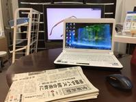取材こられました!メガネのノハラ京都ファミリー店遠近両用体験ブース - メガネのノハラ 京都ファミリー店 staffblog@nohara