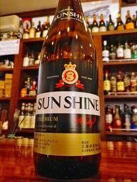 日本のローカル・ウイスキーのご案内~。 - 乗鞍高原カフェ&バー スプリングバンクの日記②