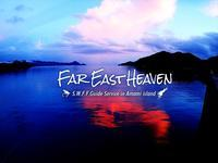 ご予約の御案内Booking information - Far East Heaven