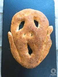 ムンクの「叫び」パン - 調布の小さな手作りお菓子教室 アトリエタルトタタン