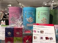 English Tea Shopのビッグ缶セット@英国フェア2018/阪急うめだ本店 - Bon appetit!