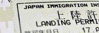 移民日本は世界4位 - 隊長ブログ