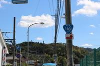 168号線(生駒市) - 新世界遺産への道~撤去前収集活動~