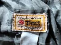 作業服/Tomoe SAKURA 自重堂 - 『文化』を勝手に語る