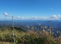十種ヶ峰でゆったり移動運用 - 無線日和
