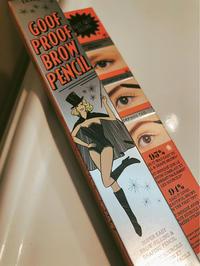 眉ペンシル - 肉じゃが日和