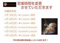 恵 - 季節 - お茶畑の間から ~ Ke-yaki Pottery
