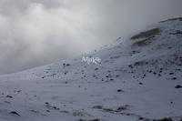 三峰 - Aruku