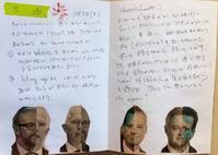 ハンガリー絵日記11月3日 土曜日 - 石のコトバ