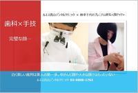 日本初!!医療クリニック内でコルギ! - 林幸千代 ブログ 世界で一番あなたがキレイ