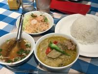 KHAO SAN(新宿)で グリーンカレーをかっ喰らう! - よく飲むオバチャン☆本日のメニュー