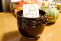 信楽の飯炊き用の土鍋 - X-T1やあれこれ