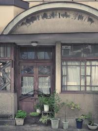 元カフェ - 1/365 - WEBにしきんBlog
