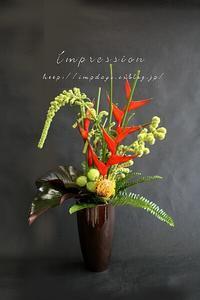 先週の定期装花からアマランサス - Impression Days