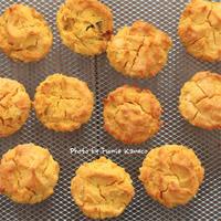 かぼちゃとベーコンのプチケーキ - ふみえ食堂  - a table to be full of happiness -