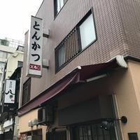 王ろじのとん丼 - Epicure11