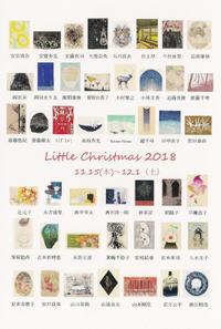 1011.リトルクリスマス展ぞくぞく - 岡田まりゑblog
