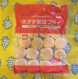 業務スーパー 冷凍ホタテ風味フライ 20個入り タイ産 - 業務スーパーの商品をレポートするブログ