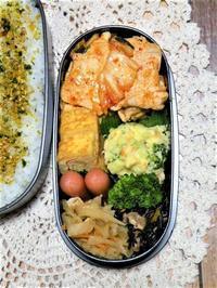 今日のお弁当。(11/8) - 笑門来福日記。