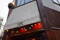 cent-trente-neuf 139(サントラントヌフ)東京都渋谷区/カフェ バー - 「趣味はウォーキングでは無い」