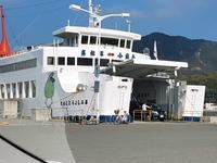 小豆島から四国へ - 2度目のリタイア後のライフ