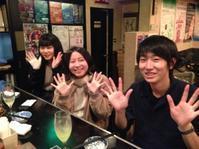 11月3日(土)4日(日)ご来店♪ - 吹奏楽酒場「宝島。」の日々