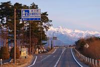 松川村 - 新・旅百景道百景