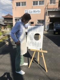 しなの工房めぐり〜メイキング編〜 - カタノハナシ ~エム・エム・ヨシハシ~