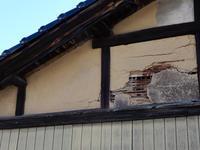 古い家と - (=^・^=)の部屋 写真館
