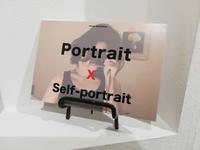 ナダール「ポートレート展」出展中 - 写真の記憶