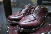 時間が無いときは - R&Dシューケアショップ 玉川タカシマヤ本館4階紳士靴売場内