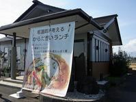 cafe haifu - 西美濃逍遥1